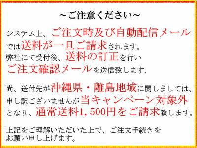 【送料無料】【NGK】イリジウムプラグMAXDCPR7EIX-P5175※佐川急便にてお届けします。