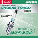 DENSO イリジウムタフ 日産 スカイライン BCNR33 95.1~99.1用 VQ20 6本セット