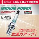 DENSO イリジウムパワー 日産 エルグランド NE51 00.8~10.8用 IKH16 6本セット