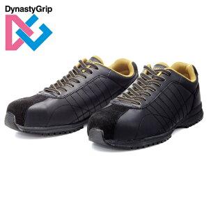 DONKEL ドンケル ダイナスティ グリップ 紐タイプ ブラック/ブラック 安全靴 DG-22 30cm 送料無料