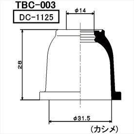 ミヤコ自動車 ダストカバーブーツ TBC-003