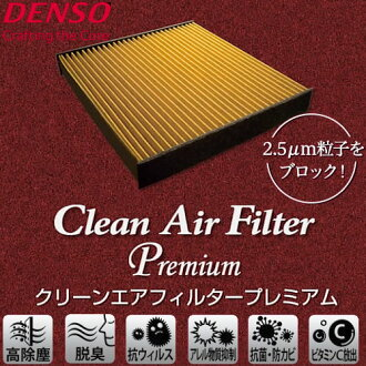 Clean Air Filter Premium Dcp1003 For The Denso Denso Car Air Conditioner
