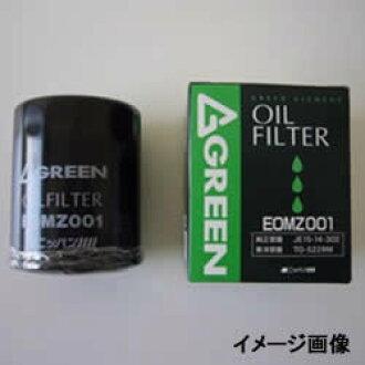 绿色的油过滤器/油要素EOTY004