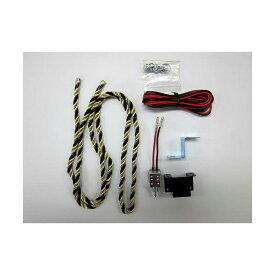 日建 コンボイホーンスイッチ 2色組み紐 NIK-500A 送料無料