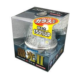 JB 激光2 LEDクリスタルハイパワーマーカーランプ2 クリア/ホワイト LSL-216W 10個セット 送料無料