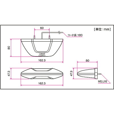 KOITO小糸製作所LEDサイドターンシグナルランプ24V2.4WLEDSTSL5