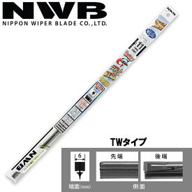 NWB 日本ワイパーブレード グラファイトワイパー替ゴム TWタイプ GR5 350mm TW10G