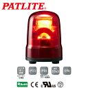 楽天市場 保安用品 Patlite 回転灯 Carparts Triadic