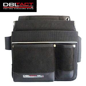 DBLTACT 釘袋 2段 ブラック DTK-10-BK