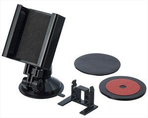 EXEA 星光産業 スマートフォン ホルダー テレキャッチ 3 EC-135