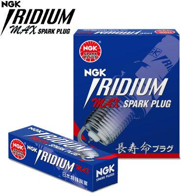 NGKイリジウムプラグMAXDCPR7EIX-P