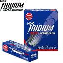 3本以上送料無料 NGK 日本特殊陶業 イリジウムプラグMAX 3099 BKR6EIX-P
