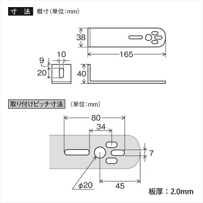 YAC槌屋ヤックマーカーステーLタイプ鉄165mmY-53