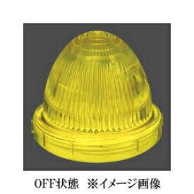 【小林総研】 KB45 LEDマーカーランプ 24V 黄 6149800 【取寄せ】