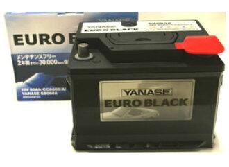 ヤナセ 유럽 자동차 용 배터리 유로 블랙 신품 SB100B