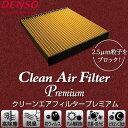DENSO デンソー カーエアコン用クリーンエアフィルター プレミアム DCP1015