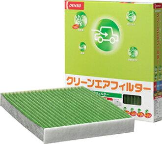 与超过 3000 日元购买 ! 电装过滤器留给费德里卡 D:2 DCC7008