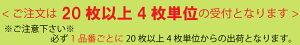 【送料無料】東リタイルカーペットGA400GA-400GA400SGA400RS50*50cm