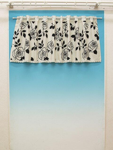 【値下げしました】人気のデザイン小窓カーテン(カフェカーテン)『麻混モノトーンローズ』【IT】サイズ:150×50cmカラー:ブラック(#9835210)目隠し バラ ローズ 薔薇 花柄 シンプル おしゃれ かわいい