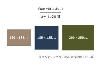洗えるラグキルトラグ「コルム」約130×185cm7色展開キルトラグ洗える1.5畳北欧ラグカーペットホットカーペットカバー