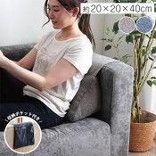背もたれクッション三角ポケット付き「ステイル」約25×50×45cmグレーネイビーソファ背もたれクッション収納付きフロアクッション枕ソファ背当スマホクッションシンプル北欧国内綿入れ加工