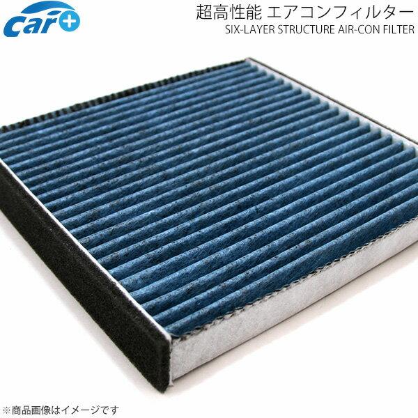 エアコンフィルター N-BOX N-BOX Custom JF1 JF2 80291-TY0-941 純正交換 エアコンフィルター