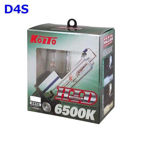 コイト HIDホワイトビーム・6500K 形状:D4S (KOITO WHITE BEAM 品番:P35250)[1.取寄せ 2.例外送料:北海道・沖縄を除き送料無料]