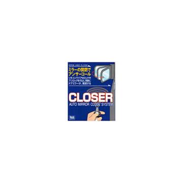 QCT-213 クイック クローザー. ドアロック連動ドアミラー自動格納装置(分類:トヨタ 適合条件の確認が必要) [取寄せ:欠品・完売時は入手不可]