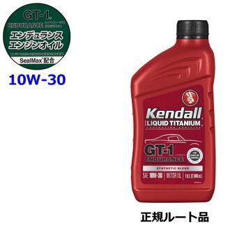 Kendall - Kendall high mileage engine oil SAE 10W-30 API:SN ILSAC:GF-5 capacity: 1 QT