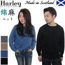 Harley of Scotland ハーレーオブスコットランド 2017SS ニットプルオーバー レディース メンズ コットン リネン ニッ…