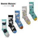 【5月10日再入荷+新色入荷】Bonne Maison ボンヌメゾン コットン ソックス 2017SS レディース 靴下 フランス 送料無料