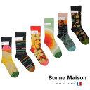 【5月10日再入荷+新色入荷】Bonne Maison ボンヌメゾン コットン ソックス 2017SS レディース 靴下 フランス 送料無料 アニマル