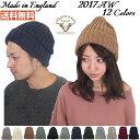 【SALE】HIGHLAND2000 ハイランド2000 ボブニットキャップ 正規品 2017AW ウール ニット帽 メンズ帽子 レディース 送料無料 帽子 b...