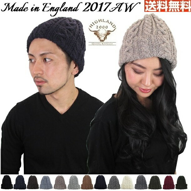 【SALE】HIGHLAND 2000 ハイランド2000 ニットキャップ ケーブル編み ニット帽 highland2000 2017AW メンズ レディース ウール 016 Bob cap