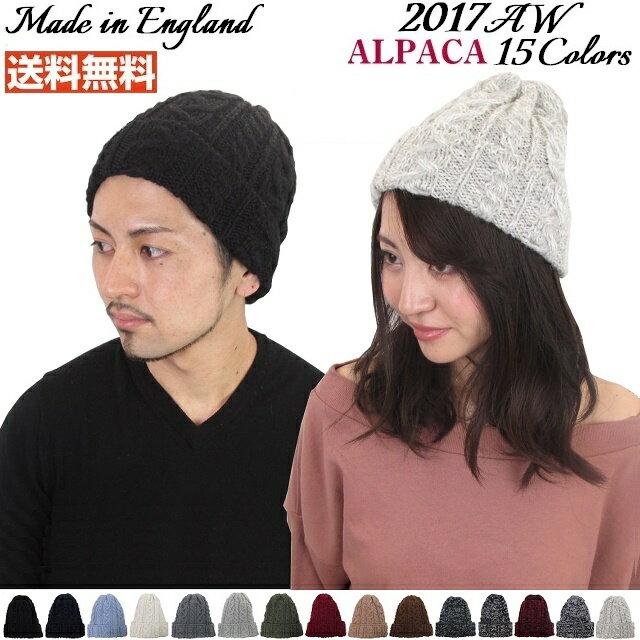 【HIGHLAND2000 ハイランド2000】アルパカ ボブキャップ ケーブル ニットキャップ 正規品 2017AW ニット帽 レディース メンズ HIGHLAND 2000 bob cap