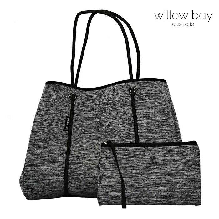 Willow bay ウィローベイ ネオプレン トートバッグ ポーチ付き Neoprene Tote Bag MARLE BLACK マザーズバッグ バッグ ジムバッグ ビーチ ママ ネオプレーン
