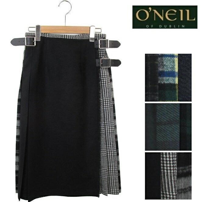 【SALE】O'NEIL OF DUBLIN オニールオブダブリン パッチワーク スカート ウール ロング丈 ラップスカート 73cm ロング レディース 124 キルト 巻きスカート オニール オブ ダブリン