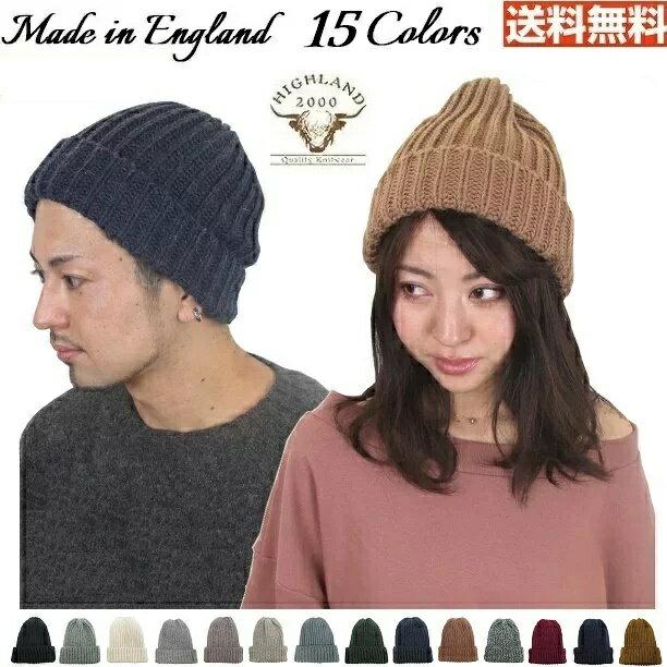 HIGHLAND2000 ハイランド2000 ボブニットキャップ 001 2018AW ウール ニット帽 メンズ帽子 レディース リブ編み 帽子 bob cap