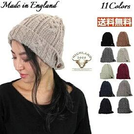 ハイランド2000 HIGHLAND2000 ボタン ケーブル ニットキャップ 正規品 ニット帽 メンズ レディース HIGHLAND 2000 ウール100% 防寒