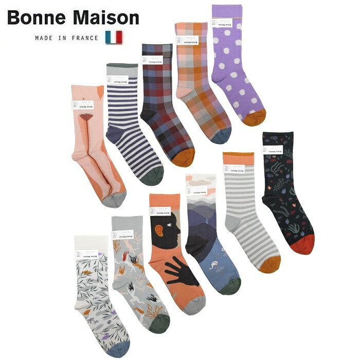Bonne Maison ボンヌメゾン コットン ソックス 2019SS レディース メンズ 靴下 フランス 送料無料
