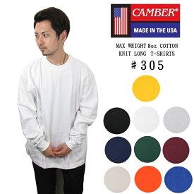 CAMBER キャンバー 305 マックスウェイト ロンT Tシャツ ロング メンズ レディース 無地 長袖 厚手 クルーネック MADE IN USA 肉厚 米国製 ポケT ビッグ
