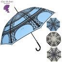 GUY DE JEAN ギドゥジャン ワンタッチ 傘 Eiffel 晴雨兼用傘 レディース 折りたたみ ギフト プレゼント 誕生日 彼女 …