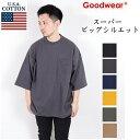 GOODWEAR グッドウェア good wear スーパー ビッグシルエット Tシャツ ポケット付き クルーネック 大きいサイズ メンズ レディース 無地 丸首 カットソー ポケット コットン ワンピース
