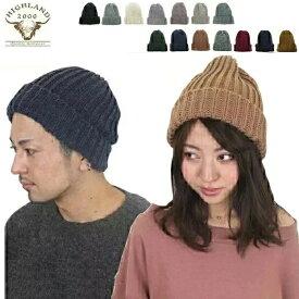 HIGHLAND2000 ハイランド2000 ボブニットキャップ 001 ウール ニット帽 メンズ帽子 レディース リブ編み 帽子 bob cap