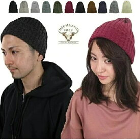 HIGHLAND 2000 ハイランド2000 ワッチキャップ ニットキャップ 正規品 ウール ニット帽 メンズ帽子 レディース メンズ 送料無料 登山 帽子