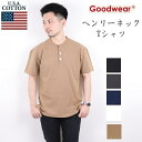 GOODWEAR グッドウェア good wear ヘンリーネック Tシャツ ボタン ビッグ メンズ レディース 無地 カットソー コットン レイヤード ゆったり