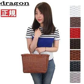 DRAGON DIFFUSION ドラゴン バッグ カゴバック ドラゴンディフュージョン レディース レザー メッシュバッグ B WEAVE SMALL 8804