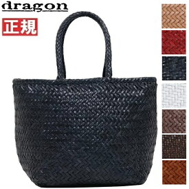DRAGON DIFFUSION ドラゴン ドラゴンディフュージョン レディース レザー メッシュバッグ GRACE BASKET SMALL 8813 レザーバッグ バッグ カゴバック イントレチャート