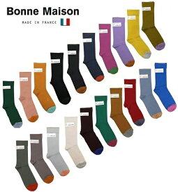 Bonne Maison ボンヌメゾン 2019fw コットン ソックス レディース 靴下 フランス