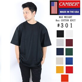 CAMBER キャンバー 301 マックスウェイト Tシャツ メンズ レディース 無地 半袖 厚手 クルーネック MADE IN USA 肉厚 米国製